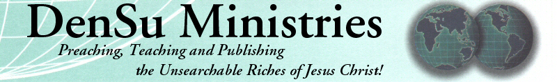 Welcome To DenSu Ministries - Reaching The Unreached With The Gospel Of Jesus Christ